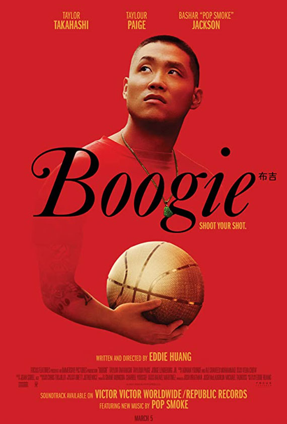 Boogie poster image